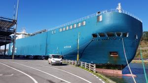 Photo of AUTOSUN ship