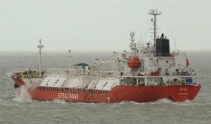 Photo of EPIC CORFU ship