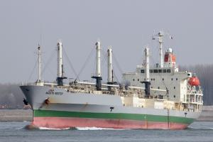 Photo of FRIO NAGATO ship