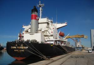 Photo of CHINA FRIENDSHIP ship