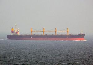 Photo of KAI XUAN 11 ship
