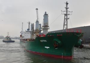 Photo of LADY AYSE ship