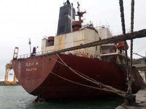Photo of ELENI M ship