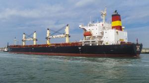 Photo of GULLUK ship