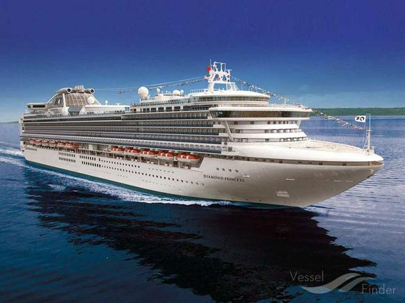 DIAMOND PRINCESS photo