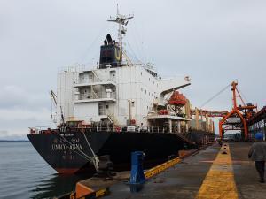 Photo of UNICO ANNA ship