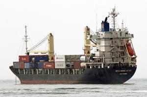 Photo of BIEN DONG STAR ship