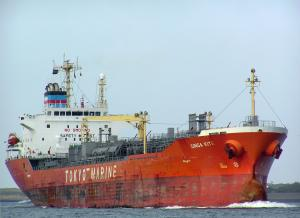 Photo of GINGA KITE ship