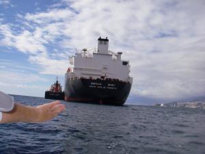 Photo of HISPANIA SPIRIT ship
