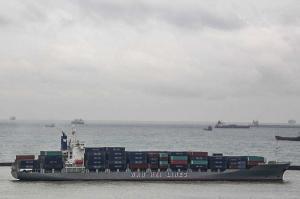 Photo of WAN HAI 261 ship