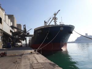 снимка на кораб ARION