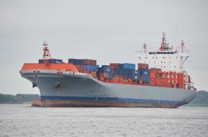 Photo of MET ship