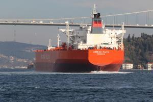 Photo of AEGEAN FAITH ship