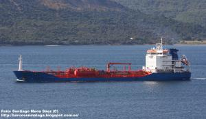 Photo of ALMIRQAB ship