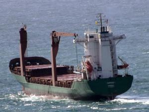 Photo of COPIHUE ship