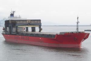 Photo of SAGA VIKING ship