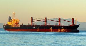 Photo of HALANDRIANI ship