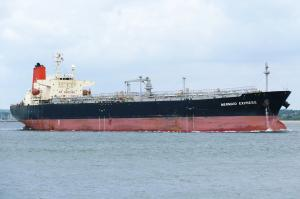 Photo of ARITA ship