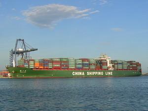 Photo of XIN DA LIAN ship