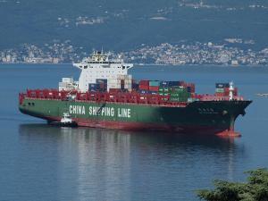 Photo of XIN LIAN YUN GANG ship