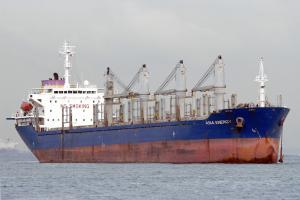 Photo of ASIA ENERGY ship