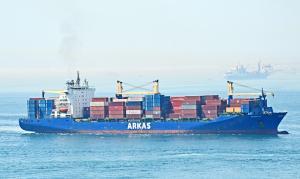 Photo of MAXIMOS A ship