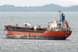 Photo of AU LIBRA ship