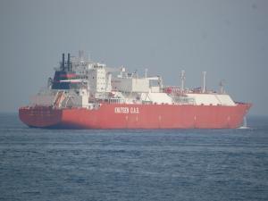 Photo of BILBAO KNUTSEN ship