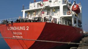 Photo of LONG HUNG 2 ship