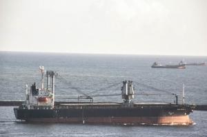 Photo of RICH OCEAN 9 ship