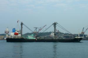 Photo of PHC BONANZA ship
