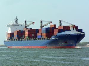 Photo of SONGA ALYA ship