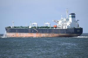 Photo of SARPEN ship