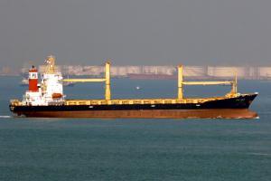Photo of KOTA HAKIM ship