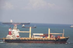 Photo of KOTA HAPAS ship