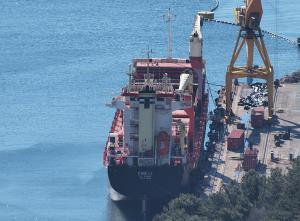 Photo of FREYA ship