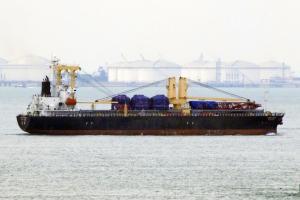 Photo of LUCKY OCHO ship