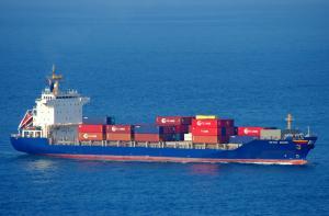 Photo of NITHI BHUM ship