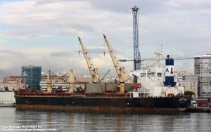 Photo of M/V AGHIA SKEPI ship