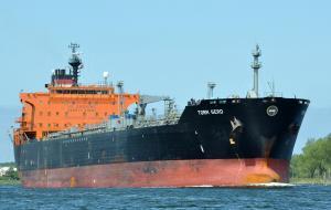 Photo of TORM GERD ship
