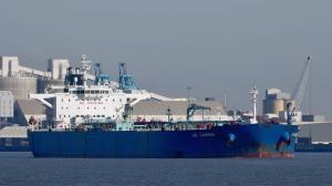 Photo of HS CARMEN ship