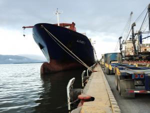Photo of HORIZON ship