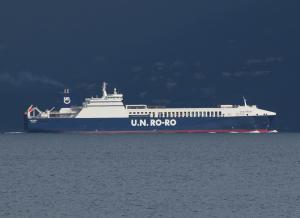 Photo of UND BIRLIK ship