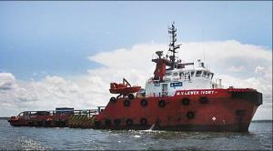 Photo of LEWEK IVORY ship