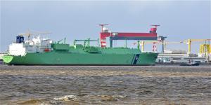 Photo of BW GDF SUEZ EVERETT ship