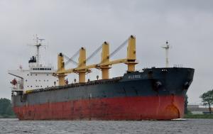 Photo of WILD ROSE ship