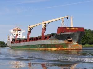 Photo of VITORIA BAY ship