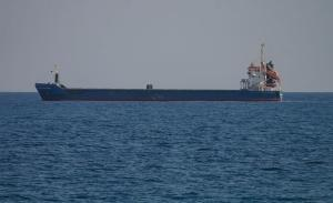 Photo of SIDER MARLEEN ship