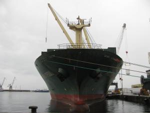 Photo of RICKMERS SEOUL ship