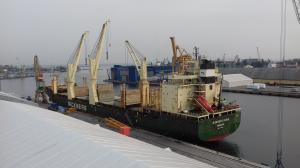 Photo of RICKMERS SEOUL ship